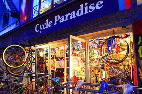 サイクルパラダイス 経堂本店