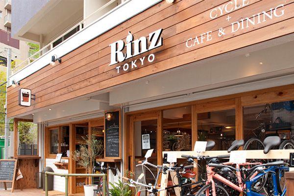 Rinz TOKYO