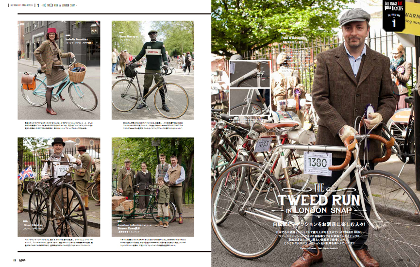 TWEED RUN 2016 IN LONDON