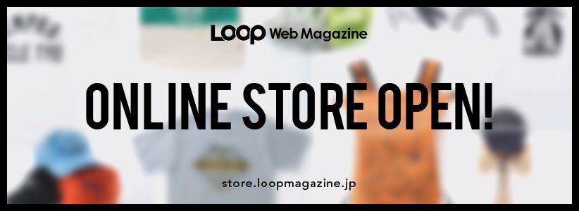 LOOP WEB MAGAZINE ONLINE STORE