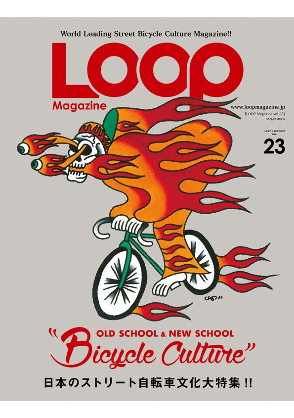 "Vol.23 ""Bicycle Culture"""