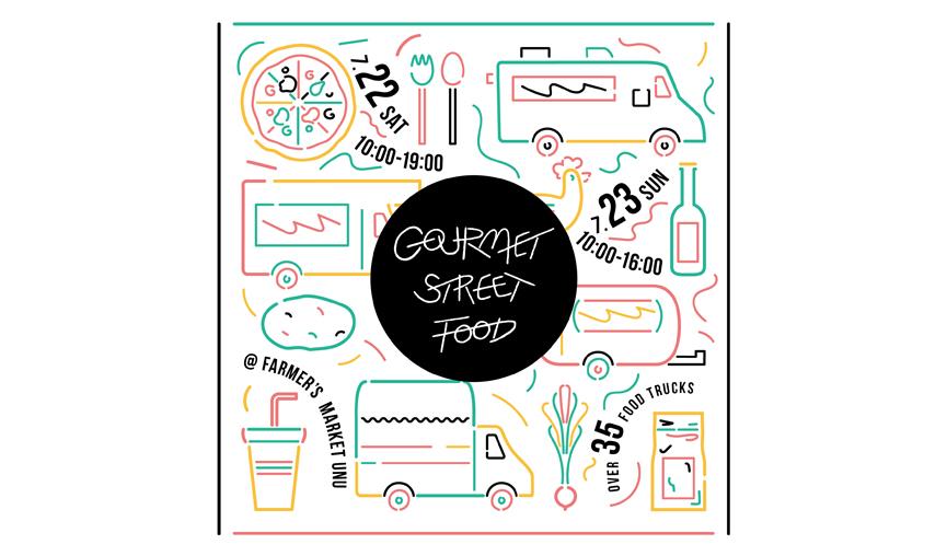 Gourmet Street Food