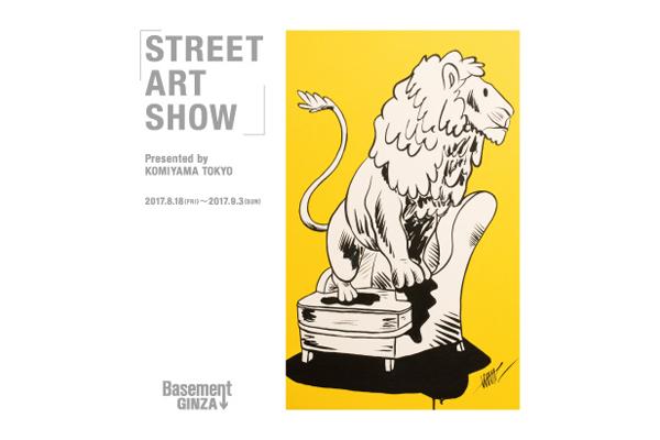 STREET ART SHOW Presented by KOMIYAMA TOKYO