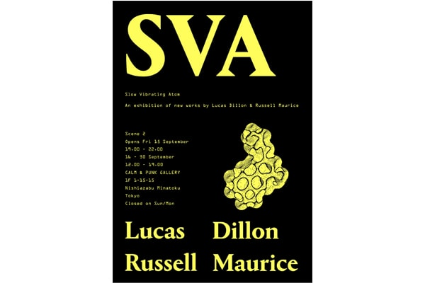 Slow Vibration Atom by Lucas Dillon & Russell Maurice