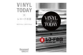 VINYL TODAY × レコードの日