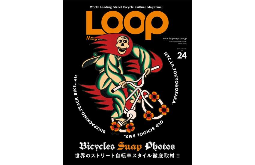 LOOPMagazine vol.24