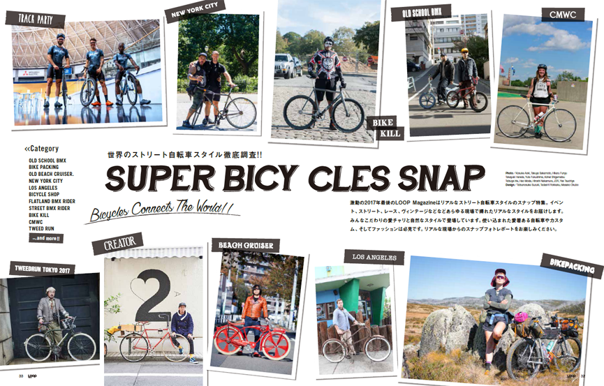SUPER BICYCLES SNAP
