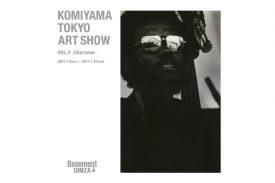 KOMIYAMA TOKYO ART SHOW