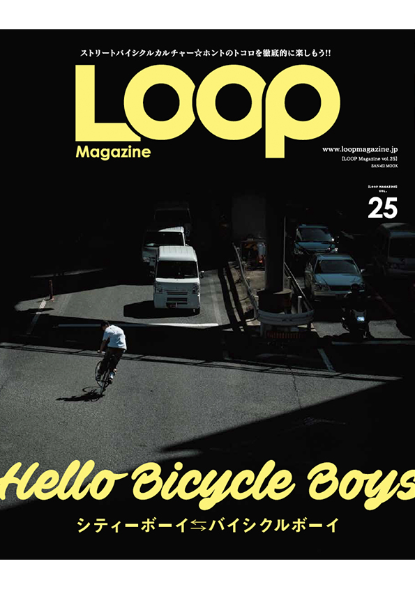 "Vol.25 ""Hello Bicycle Boys"""