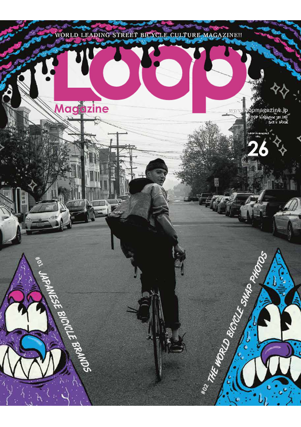 "Vol.26 ""JAPANESE BICYCLE BRANDS , THE WORLD BICYCLE SNAP PHOTOS"""