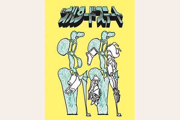 【OIL by 美術手帖】「コミック・アブストラクション」を代表するアーティスト、水野健一郎とラッセル・モーリスによる2人展を3/12より開催